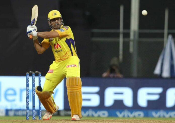 CSK skipper M S Dhoni is now viral in internet for his humble gesture