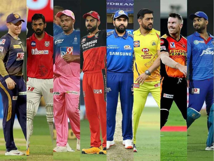 IPL 2021 to be completed in UAE