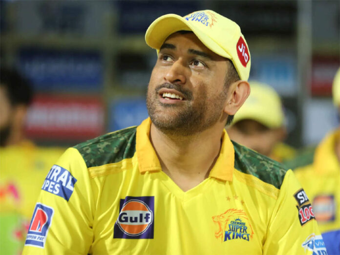 The Chennai Super Kings captain Dhoni is set to touch three new milestones in the second round of the IPL before taking on a new role at the international level.